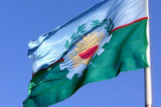 Cada 11 de febrero se conmemora el nacimiento de la provincia de Buenos Aires
