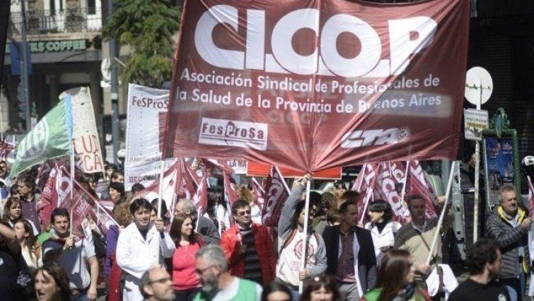 Cicop rechazó la oferta salarial del gobierno bonaerense y profundiza el conflicto con más paros