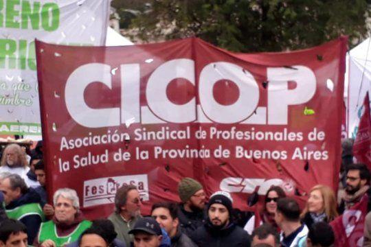 cicop iniciara un plan de lucha para reclamar por aumento salarial
