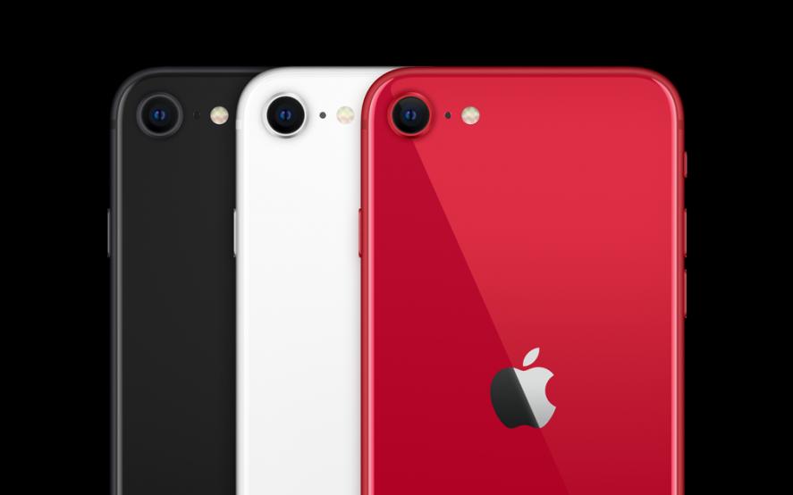 Cuánto cuesta el IPhone más accesible que ya está a la venta en Argentina
