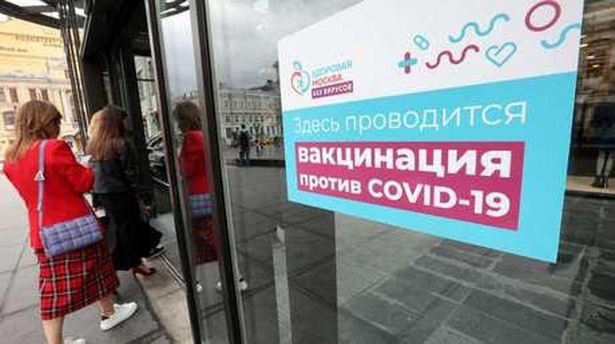 El viceministro de Salud bonaerense mostró en Twitter un cartel en vacunatorio ruso de Moscú que es idéntico al utilizado por la Provincia de Buenos Aires