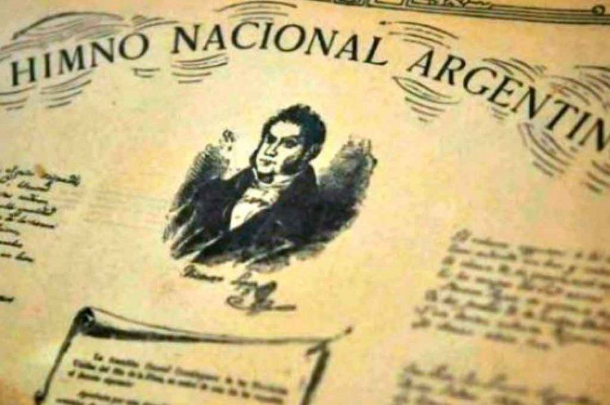 El Himno cuenta con la letra de Vicente López y Planes y la música de Blas Parera