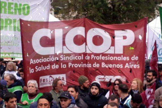 Cicop renovó autoridades: Pablo Maciel el nuevo presidente