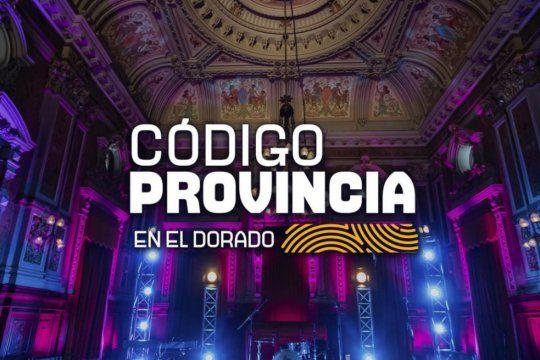 Código Provincia en el Dorado será el ciclo de conciertos bonaerenses que irá por TV Pública y la plataforma Contar.