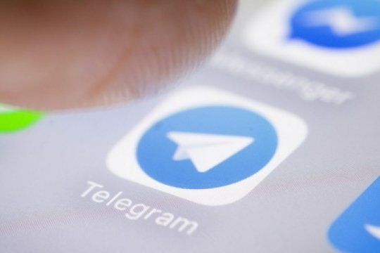 ¿queres recibir las noticias gratis en tu celular? sumate al canal de telegram de infocielo