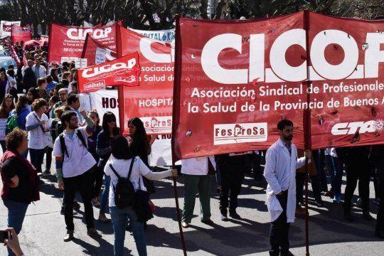 Cicop continúa con el reclamo por mejoras salariales, laborales y licencias